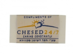 woven_label_chesed247
